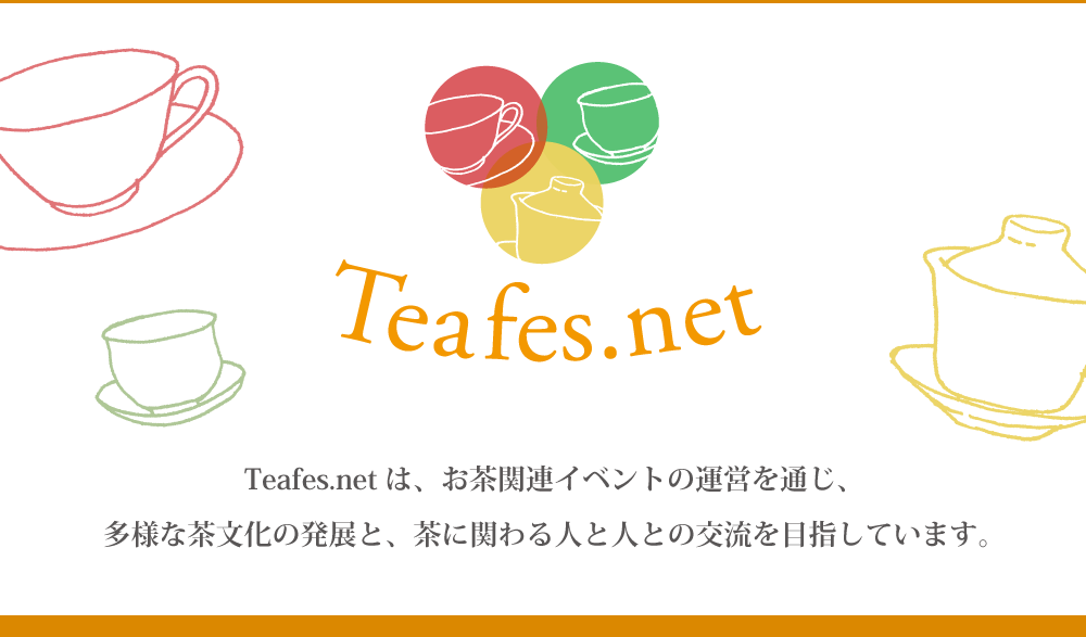 Teafes.net.mainimage""